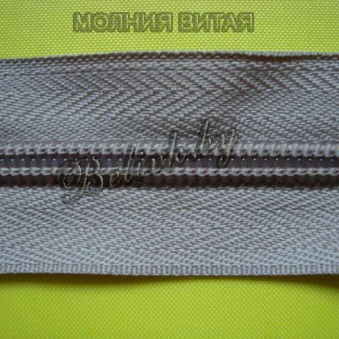 МОЛНИЯ-ВИТАЯ