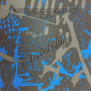 Ткань-дизайн-97