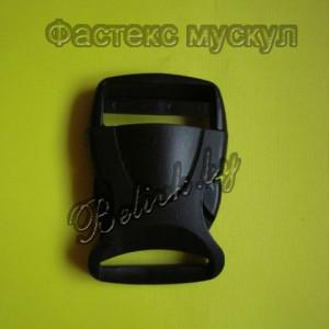 фастекс-мускул